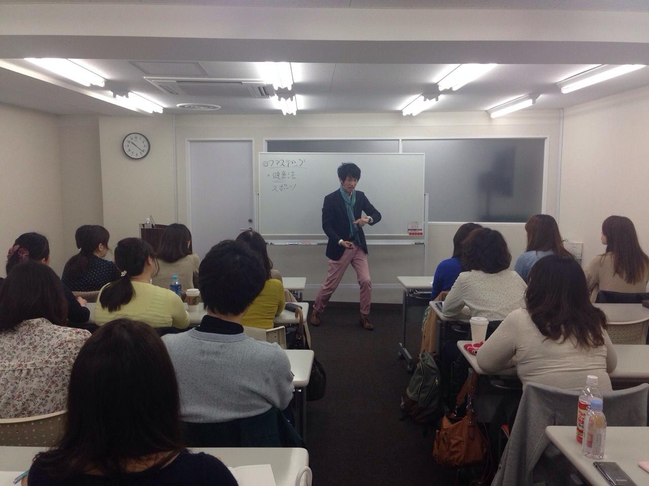 管理栄養士が教える ファスティングセミナー開催しました!