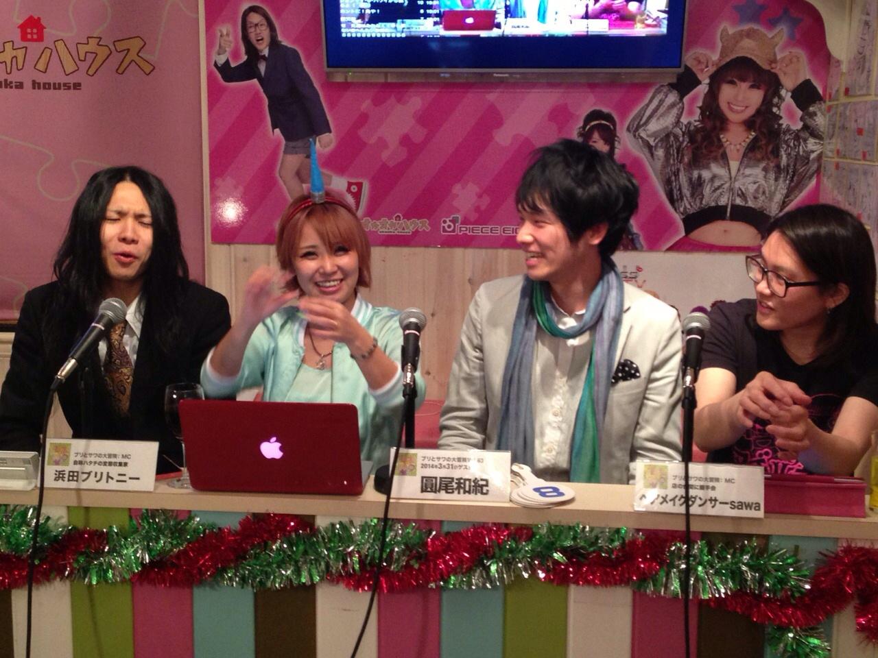 【日常】ニコ生放送 浜田ブリトニーさんの番組に出演しました!