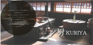 kuriya (1)