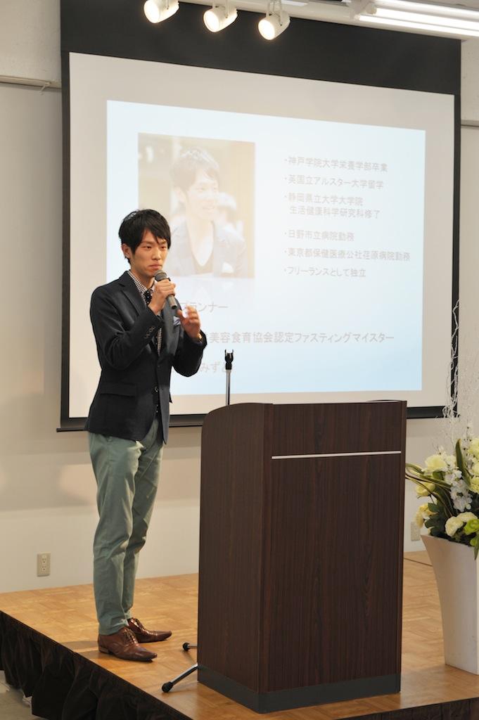 11月11日「いい頭皮の日」 Simpleidea Relaxさん主催イベントで講演してきました!