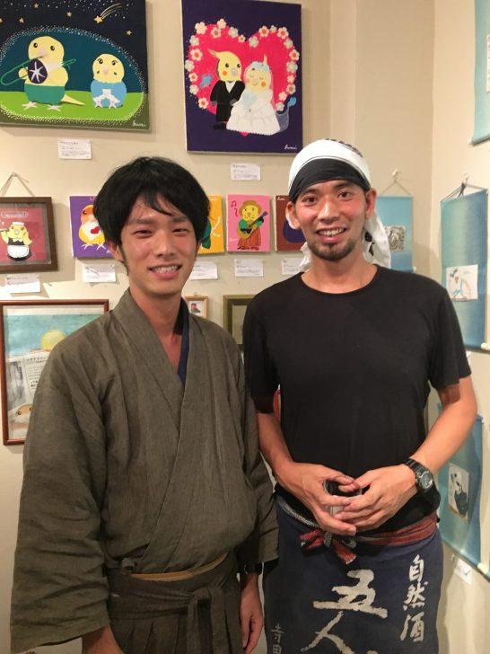 千葉で三百年以上続く日本酒蔵元「寺田本家」さんのイベントに参加してきました!