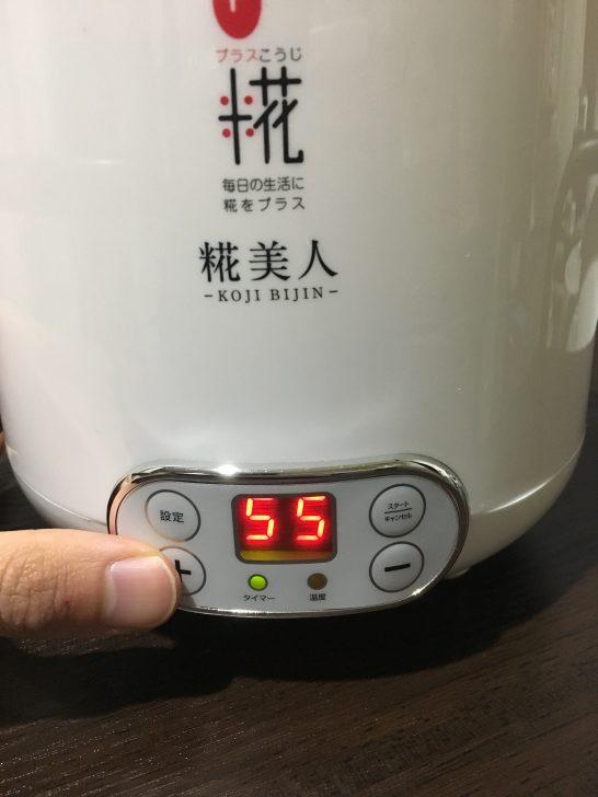 甘酒も!納豆も!自宅で簡単に作れる醸し器「糀美人(マルコメ)」を栄養士が使ってみた