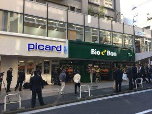 【写真あり】栄養士が行ってきた!日本初上陸 麻布十番にフランスのオーガニックスーパー「ビオセボン」が開店