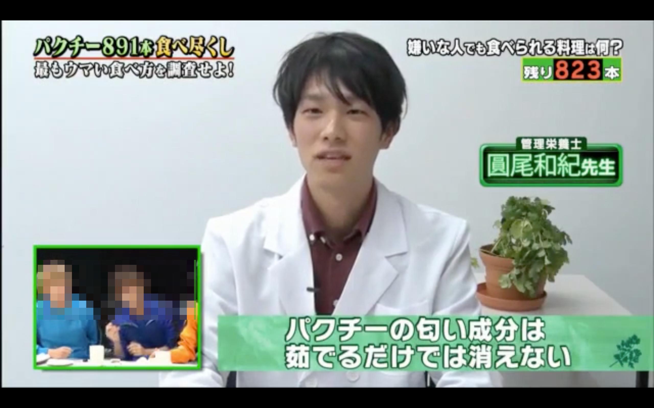 2月14放送 テレビ朝日「キスマイレージ」に出演させていただきました!