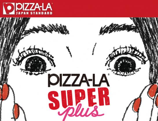 ピザーラ「スーパープラス」にコメントを掲載していただきました!
