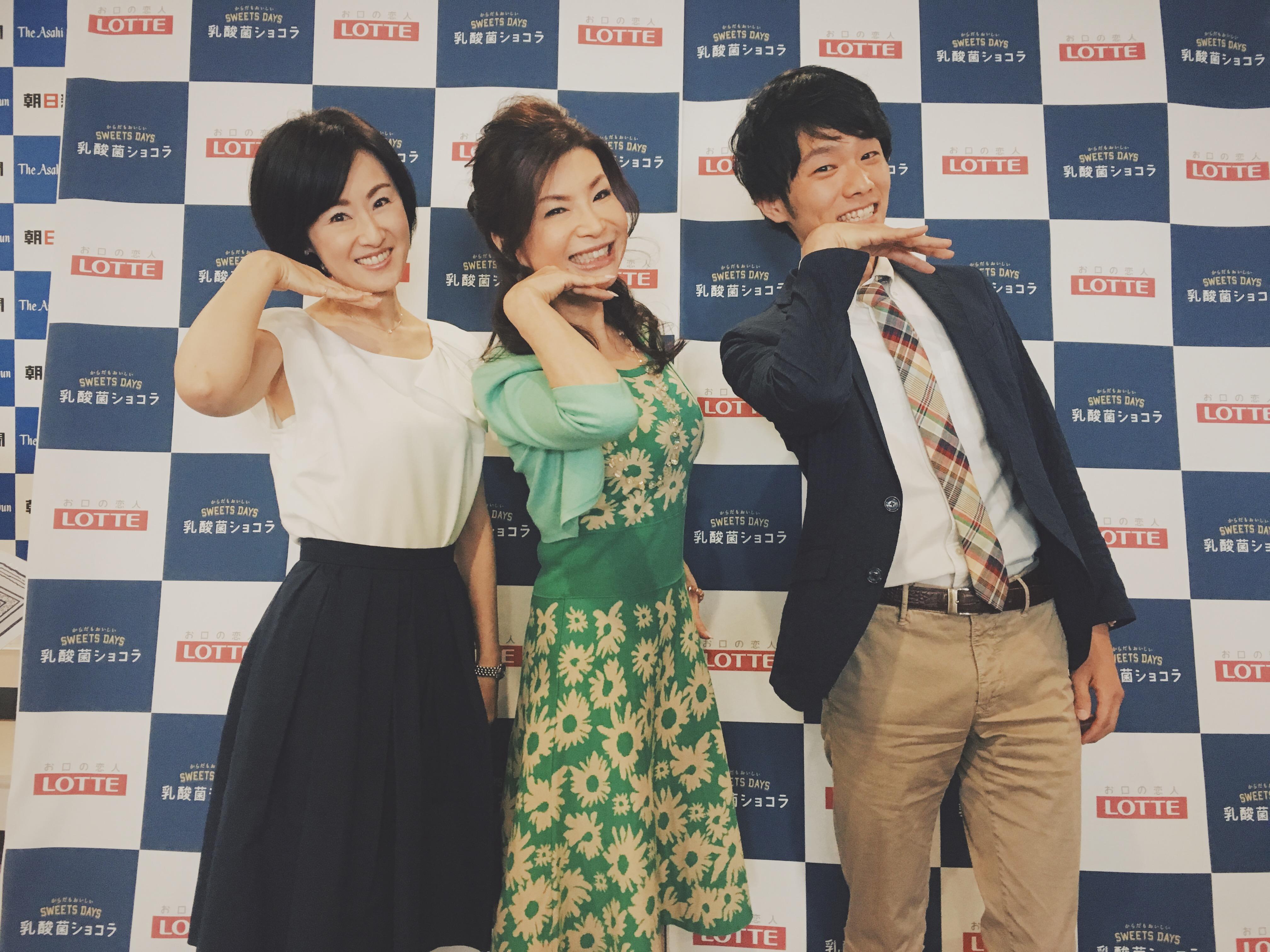 ロッテ「乳酸菌ショコラ」in 大阪 トークショーイベントに出演しました!