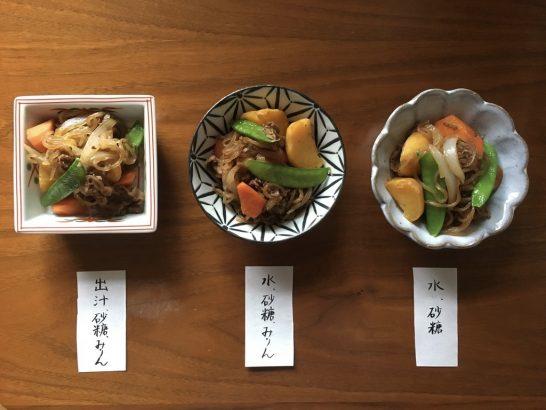 【和ごはん研究所】肉じゃがは何で味付けするのが一番美味しい?