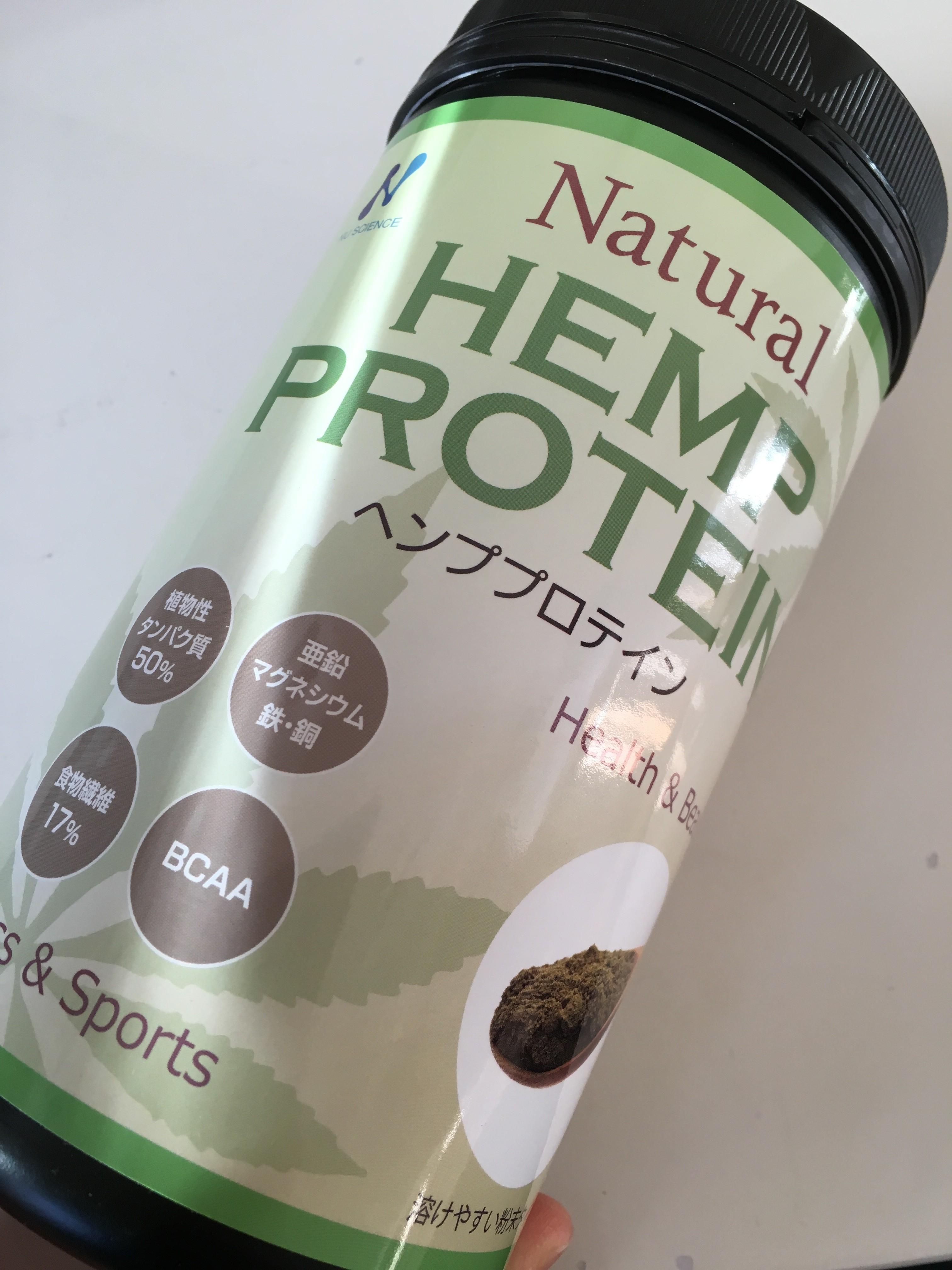 プロテインというか、むしろサプリメント!ヘンププロテインがオススメな理由