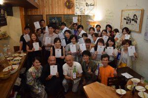 『一日の終わりに地味だけど「ほっとする」食べ方』出版記念パーティーを開催しました!