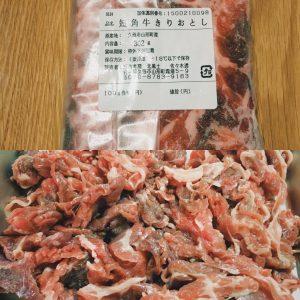 僕は肉は好きだけど、買って料理をしない その理由