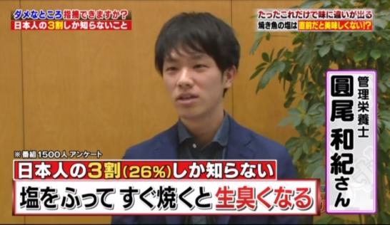 テレビ朝日「ハナタカ優越館」に出演しました!