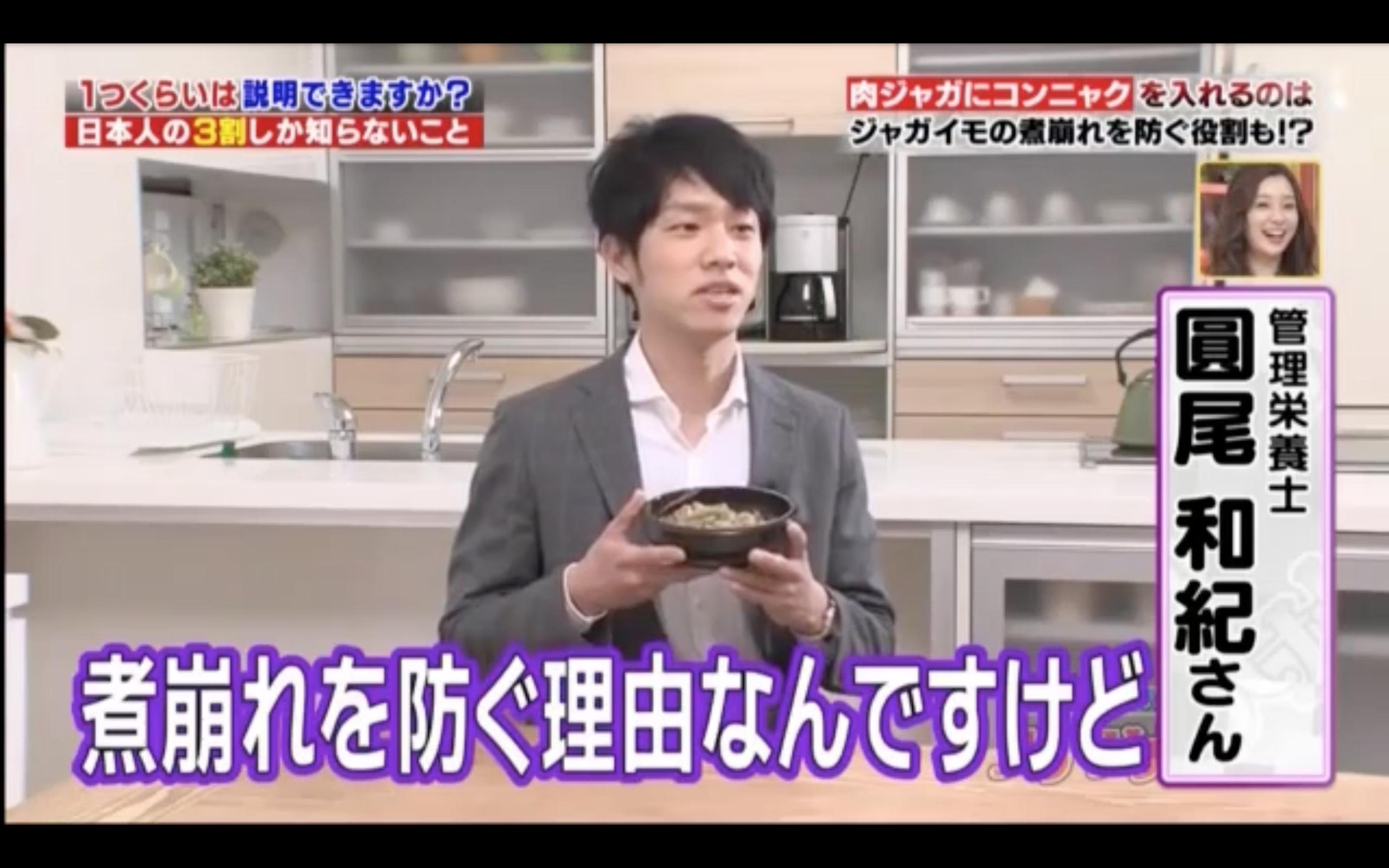 テレビ朝日「ハナタカ優越館」に二週連続で出演しました!