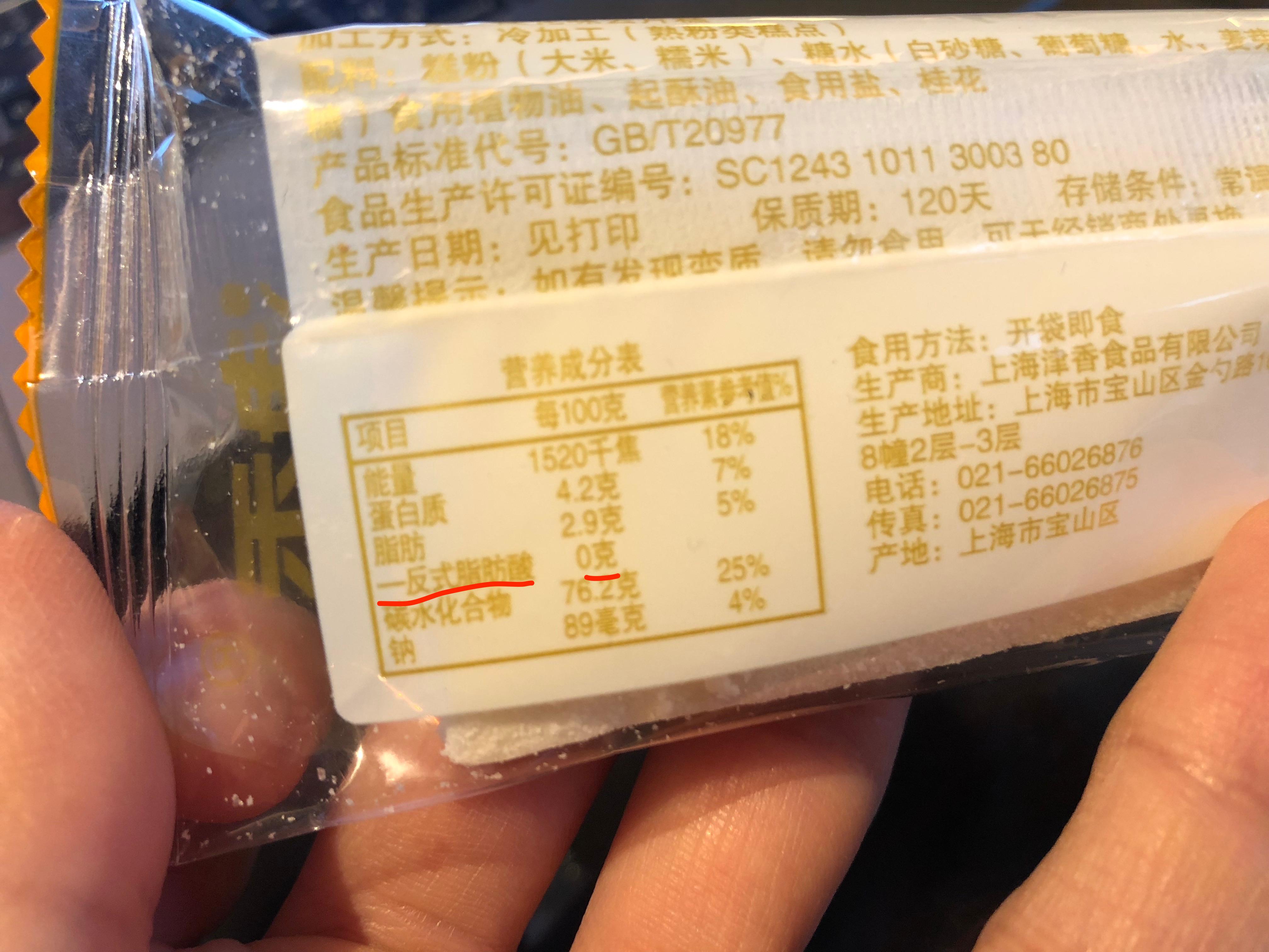 「中国のここがスゴい!」中国3都市を回って発見した日本が見習いたいすばらしい健康食習慣3つ