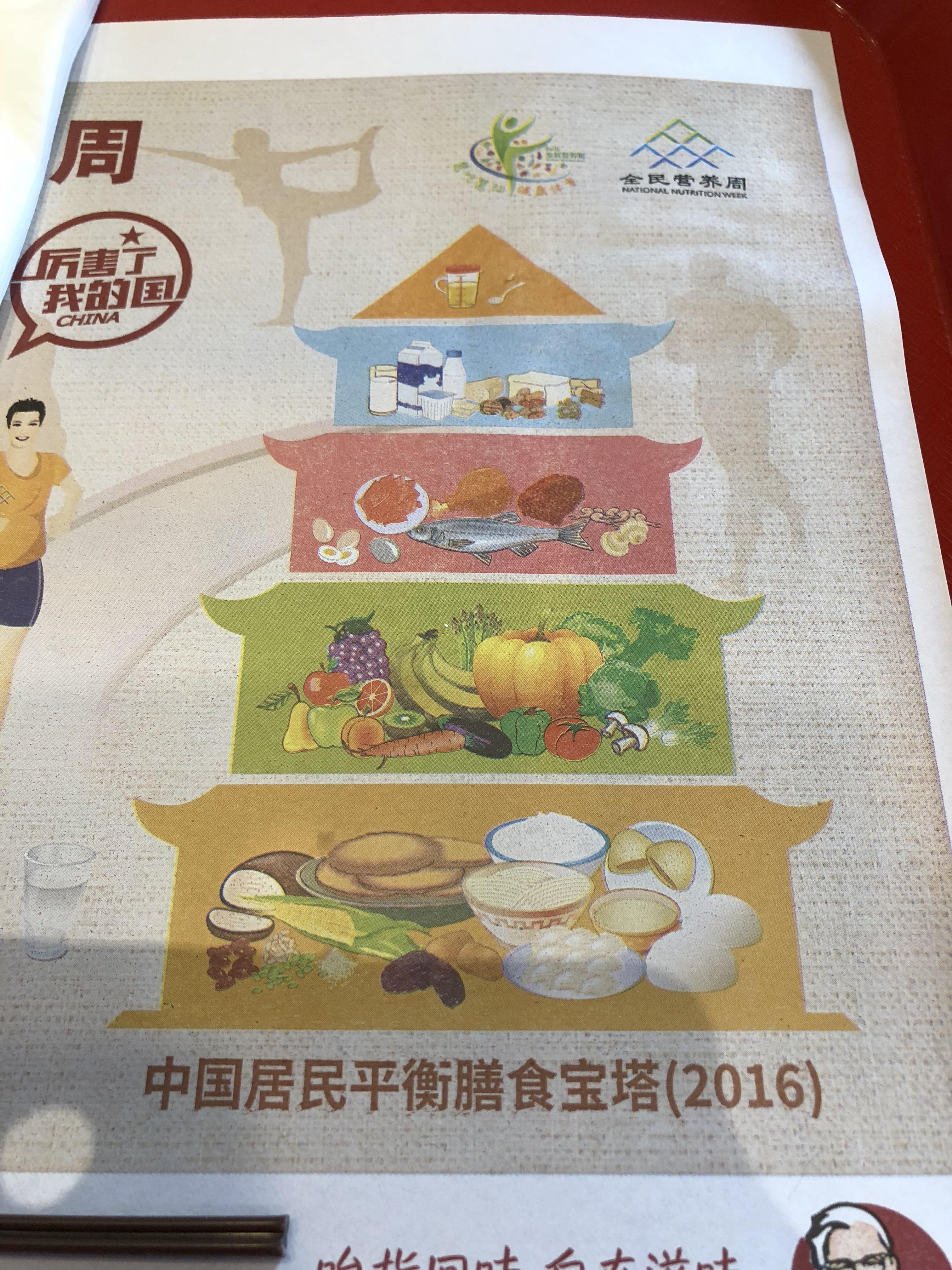 「中国人は飲み物に氷をいれない」その習慣をマネしてみたところ、良い変化が現れました。
