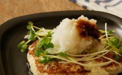 """[ほっとする和ごはんレシピ] """"シャキふわ""""れんこん入り豆腐ハンバーグ"""