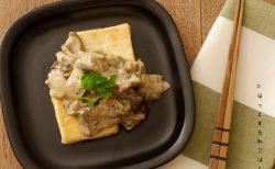 [ほっとする和ごはんレシピ]きのこ酒粕クリーム煮の豆腐ステーキ