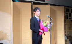 ファスティングマイスターフォーラム2018にて「エリア・オブ・ジ・アワード」受賞しました!