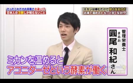 テレビ朝日「くりーむしちゅーのハナタカ優越館」に出演しました!