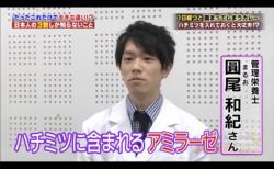 テレビ朝日「くりぃむしちゅーのハナタカ!優越館」に出演しました!