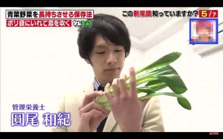 4月10日放送 テレビ東京「ソレダメ!」に出演しました!