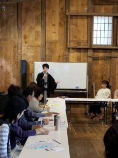 湘南生活クラブ主催の会で講演してきました!